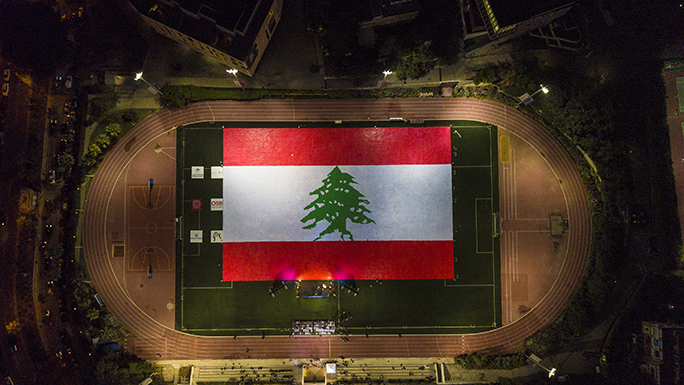 largest-notebook-mosaic-flag