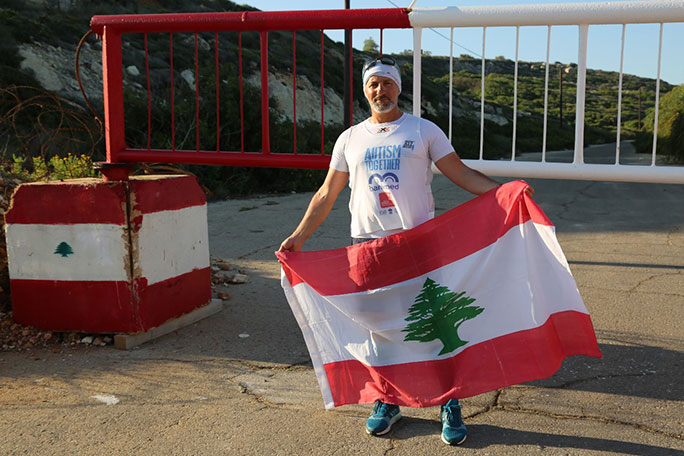 Fastest crossing of Lebanon by foot