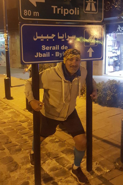 Fastest foot crossing of Lebanon